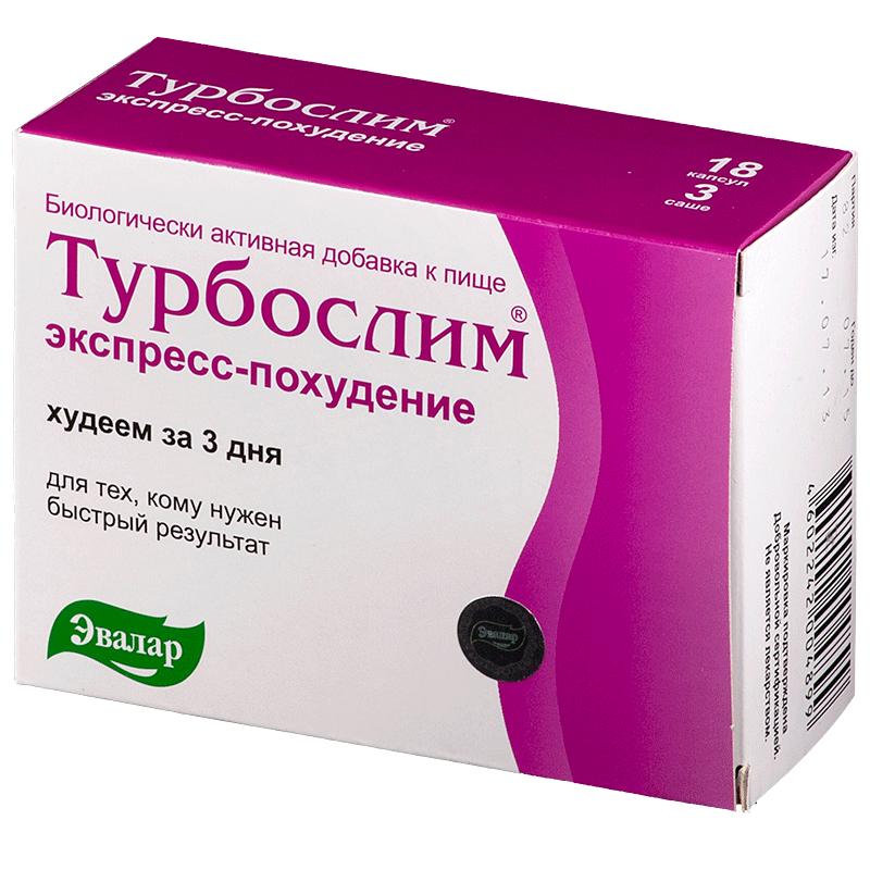 Таблетки Экспресс Похудения.