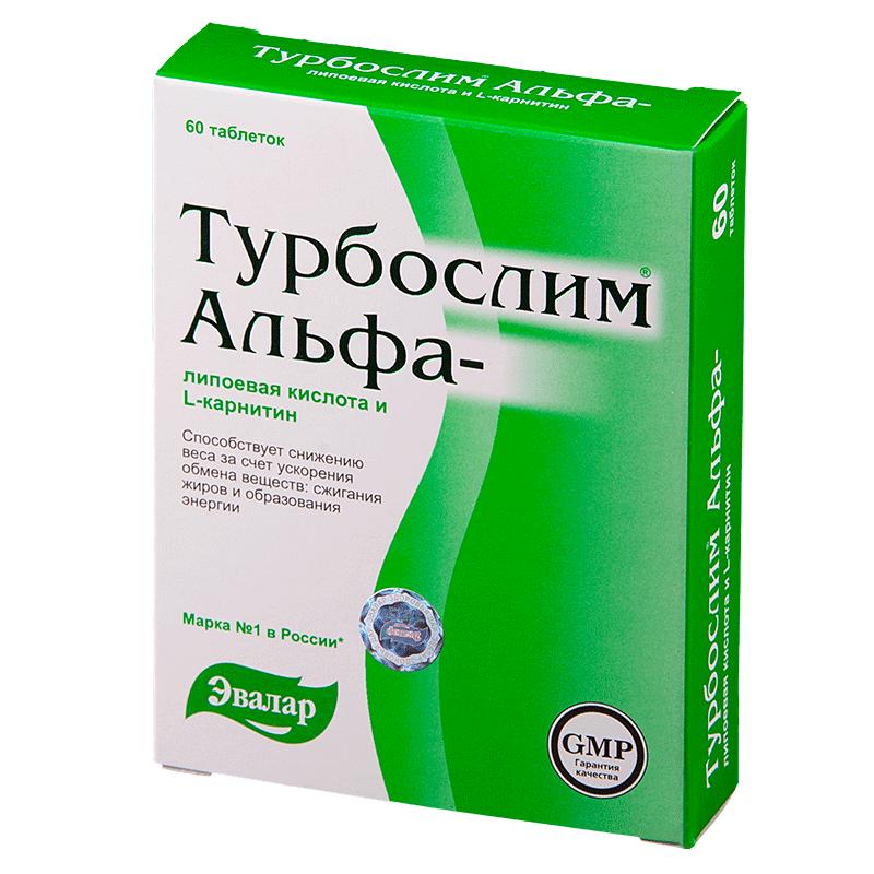 Похудение С Эвалар.