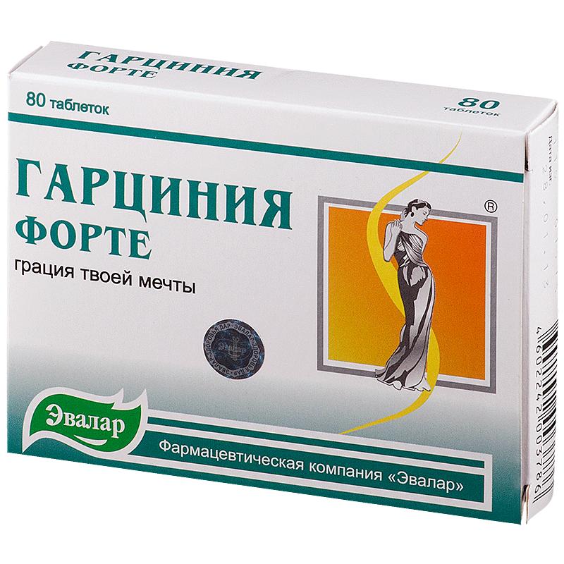Лекарство Для Похудения В Аптеках.
