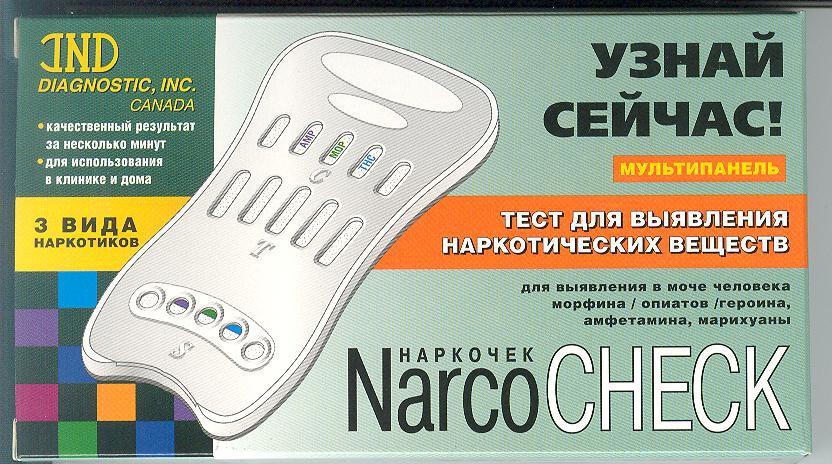 Тест на марихуану купить в москве экспресс тест на марихуану купить