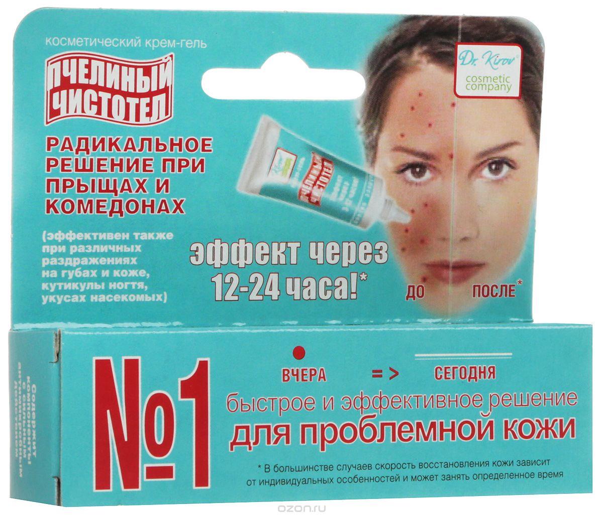 Косметика доктор киров купить в аптеке косметика катрис беларусь купить