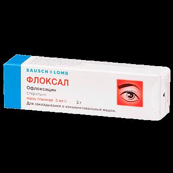 Флоксал мазь глазн. 0,3% 3г в Калининграде - Аптека ...